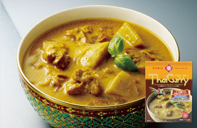04tyamamori_yellow-curry