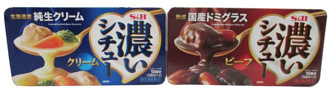 1-2. S&B KOI STEW