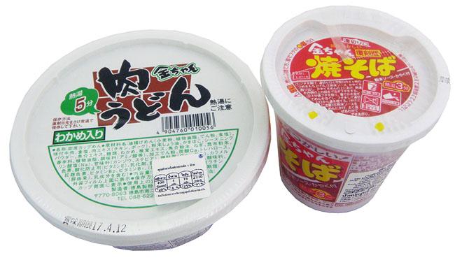 1-2. TOKUSHIMA SEIFUN KINCHAN