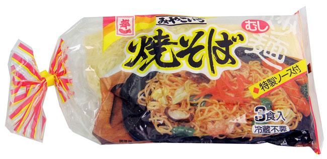 10. MIYAKOICHI TEPPAN YAKISOBA 570 G.