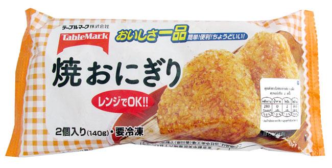 12. TABLE MARK OISHISA IPPIN YAKIONIGIRI 2 PCS. (140 G.)