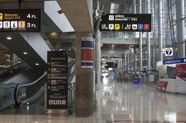 関西空港 コロナ ハイヤー