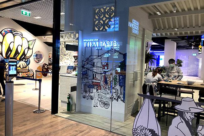 Thai Taste Hub Mahanakhon CUBE-1