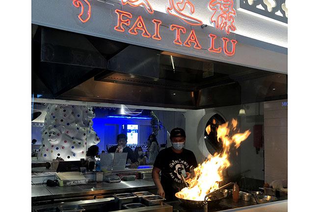 Thai Taste Hub Mahanakhon CUBE-pad thai fai ta lu