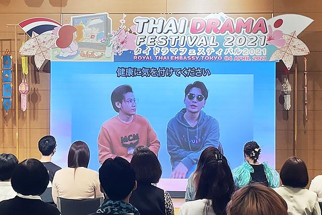 Thai-Drama-Fes-Tokyo_05