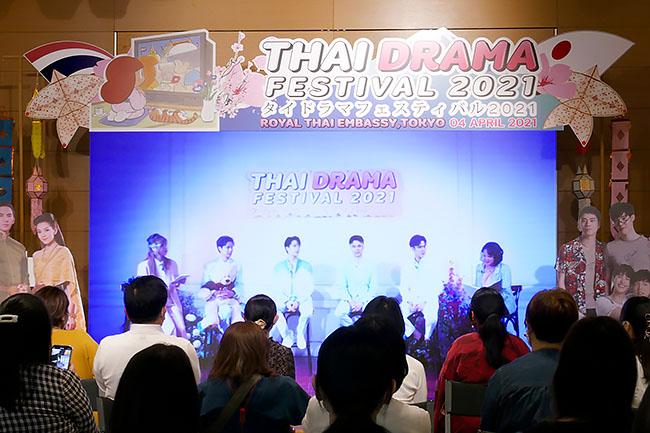 Thai-Drama-Fes-Tokyo_09