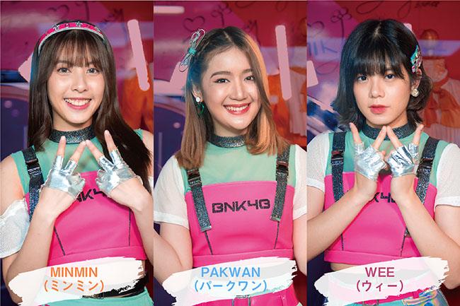 bnk48 member-2