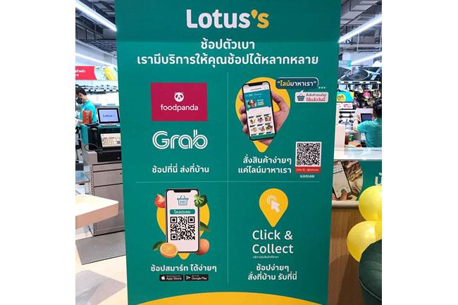 What_s Happening 03_The Market Bangkok_main