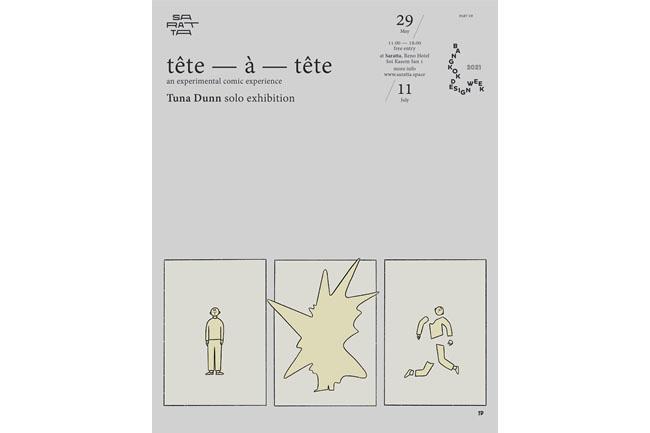 TETE 01