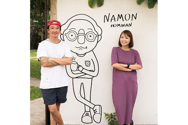 Namon Nomwan-3