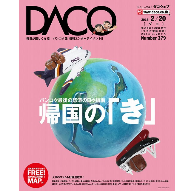 379cover1