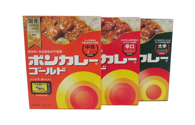 4-6. OTSUKA BON CURRY GOLD 180 G.