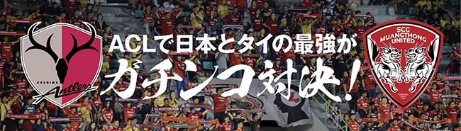 451(mini dts soccer)title