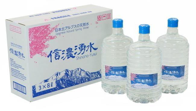 信濃湧水(3ボトル&箱)