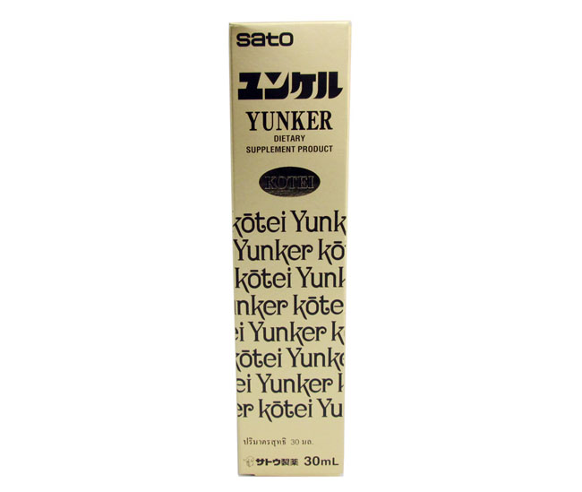 7. SATO YUNKER DIETARY SUPPLEMENT PRODUCT 30 ML.