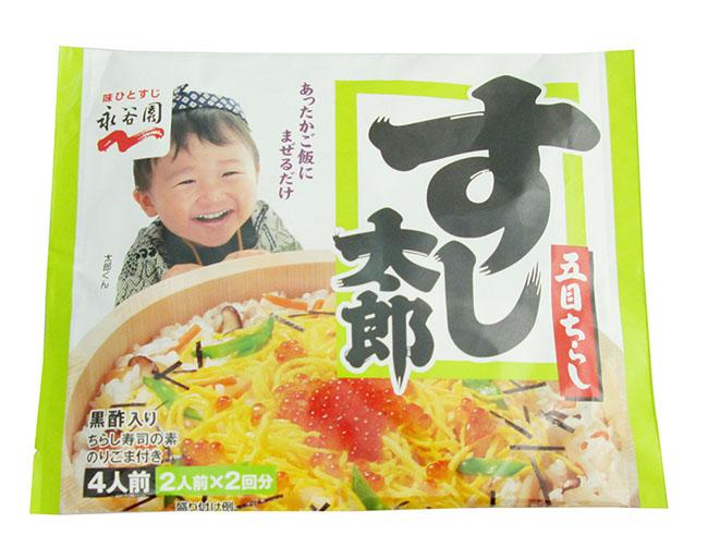 8. NAGATANIEN SUSHI TARO GOMOKU CHIRASHI 200.6 G.