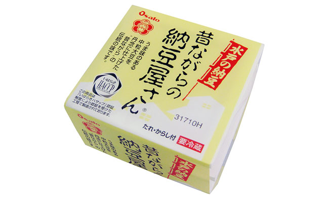 8. OSATO MUKASHINAGARA NATTO 45 G. X 3 PCS.