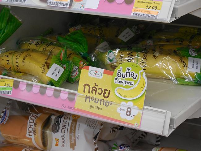 Banana7-11web