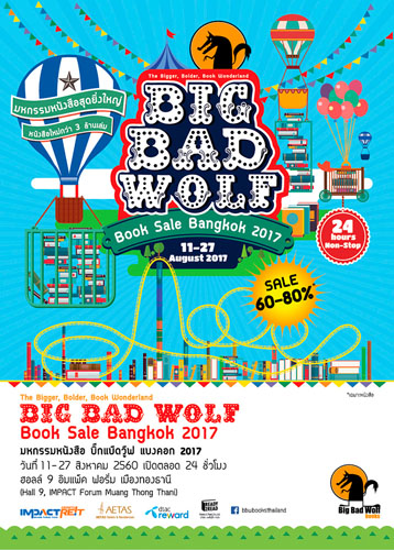 AW_Big Bad Wolf 2017_Fly-NEW