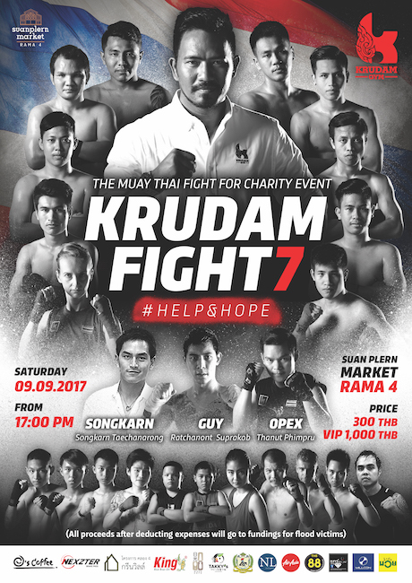 KD_FIGHT7_POSTER_ENG_Logo_sp (2)(1)