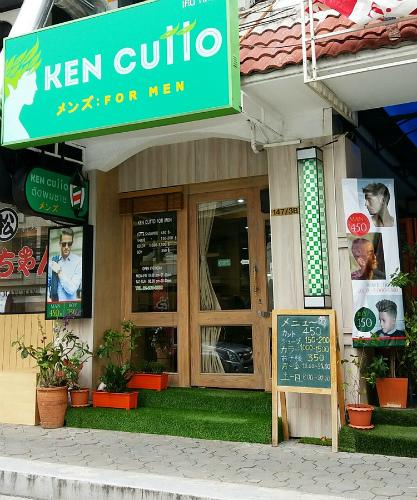 KenCutto_Nov3