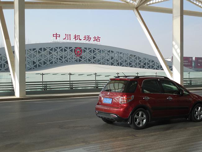 LanzhouAirport