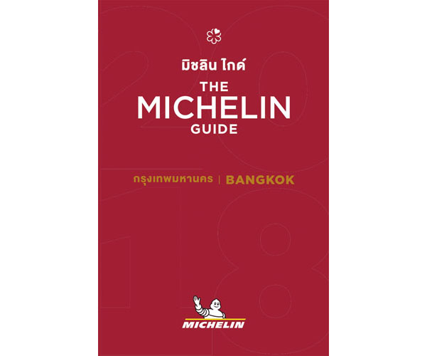 Michellin_cover-icon