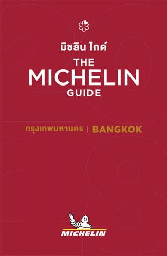 Michellin_cover