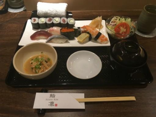 Sushi rin2