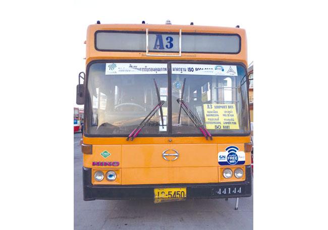 airportbus A4-icon