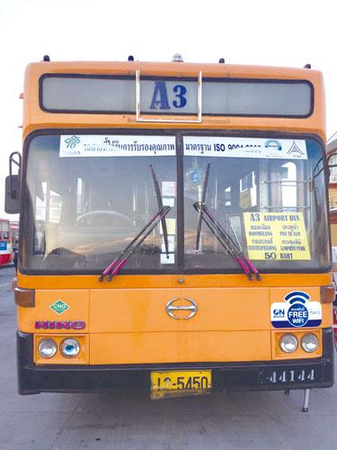 airportbus A4