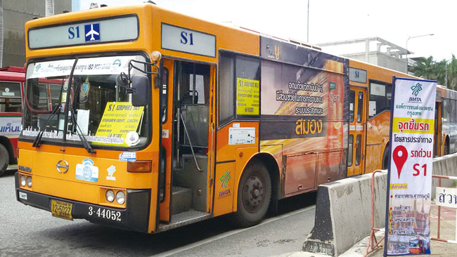 airportbus s1