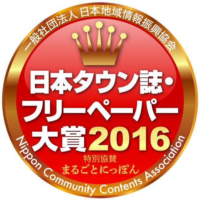 awd_logo_2016_01_300dpi