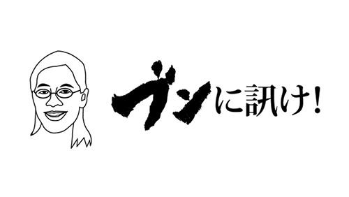 bun-logo