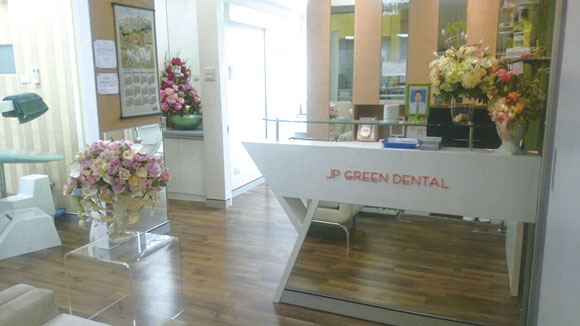 jp green dental