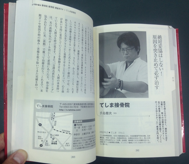 teshima_book_contents02